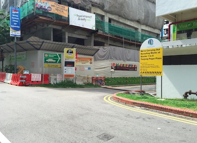 Tanjong-pagar-plaza-car-park