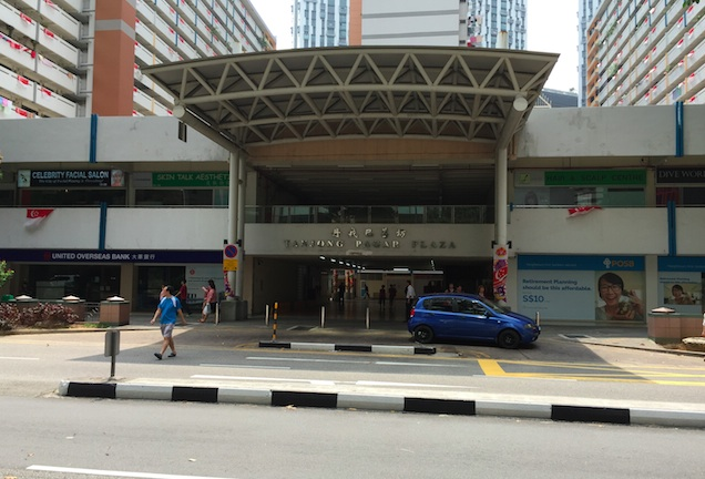 tanjong-pagar-plaza-1st-floor