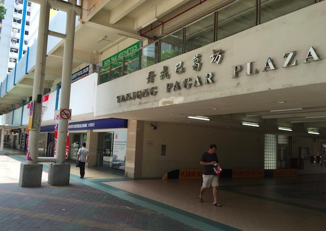 tanjong-pagar-plaza-front